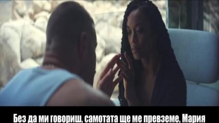 M. Pokora - Danse avec moi / Превод