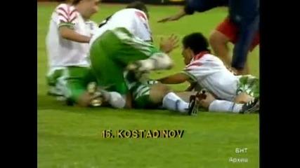 Bulgaria - Germany 3 2 Emil Kostadinov goal