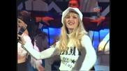 Jasna Milenkovic Jami - Varaj