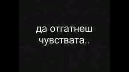 Тайната Ми..