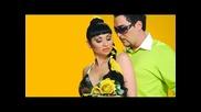 Софи Маринова и Устата - Режи го на две (cd Rip)