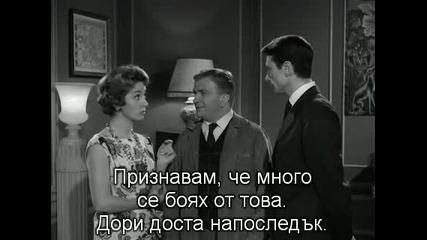 La vie a deux (1958)-любовника