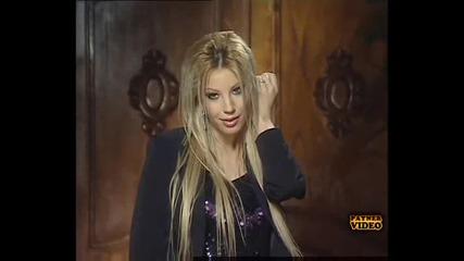 Емилия Ангел В Нощта Свята Нощ
