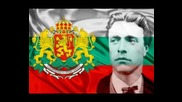 R.s.r - Bulgaria