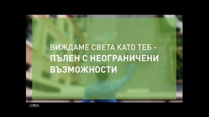 Globul web and talk ( реклама )