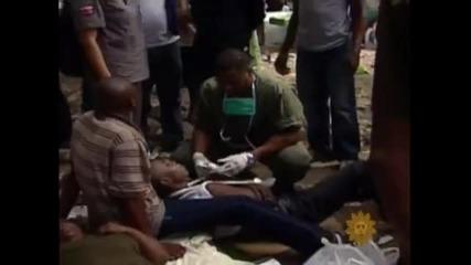 Трагедията в Хаити!