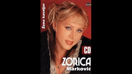 Зорица Маркович - Вози ме Мишко...