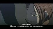 [ Bg Sub ] Nana - Епизод 8 - Високо Качество