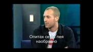 Coldplay Chris Martin Интервю (бг Субт.)
