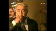 Ke ti den kano - Mitropanos & Terzis Live(превод)