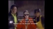 Michael Jackson - Black Or White (превод)
