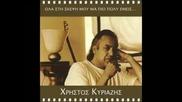 Кристос Кириазис - Настоявам