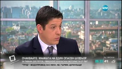 Борисов се среща с Вучич и Понта в Румъния