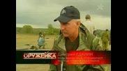 Руски Снайпери