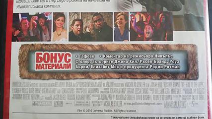 Българското Dvd издание на Секс наркотици и Лас Вегас (2010) А+филмс 2011