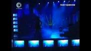 Deep Zone Project & Dj Balthzar - Dj, Take Me Away (live) (победителите от Евровизия България 2008)