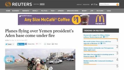 Planes Flying Over Yemen President's Aden Base Come Under Fire
