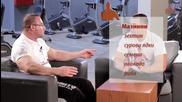 Супер Сериите С02 Еп11 - Митове за храненето с големия Юли Русев