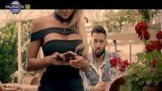 Джордан ft. Деси Слава - Златото ми, 2016