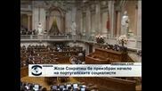 Сократиш беше преизбран за лидер на социалистите в Португалия