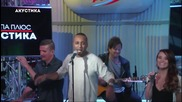 Араш пее на руски - Arash - Temptation @европа Плюс Акустика
