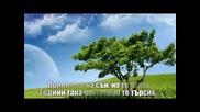 Triantafillos - Miazis San Oniro Превод