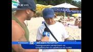 Мишо Шамара ( Big Sha ) за царевицата по плажа