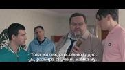 The Hooligan Factory - Фабрика за хулигани (2014) Цял Филм Бг Субтитри