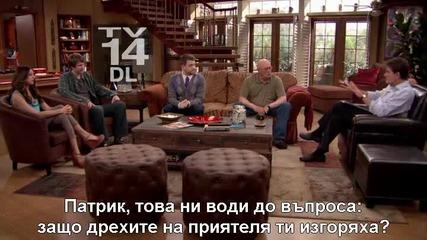 Anger Management - Сезон 1 Епизод 5 + Subs