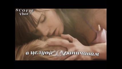 Яко Гръцко 2011 - Не Се Oграничавам - Сотис Воланис Vbox7