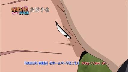 Naruto Shippuuden 296 Preview Високо Качество Bg subs