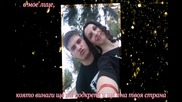 Me and my bestie! She made that clip, just for me! Made by mimka_15
