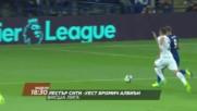 Футбол: Лестър – Уест Бромич Албиън на 6 ноeмври по DIEMA SPORT