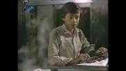 Българският сериал Васко да Гама от село Рупча (1986), Пета серия - Наказанието [част 1]