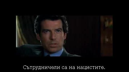 007: Златното око - част 4 бг суб