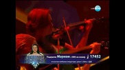 Мариам - Големите надежди - 26.03.2014 г.