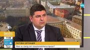Иво Мирчев, ДБ: Още е възможно създаването на правителство
