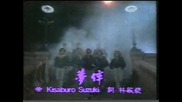 Chinese music: Anita Mui - mung bun