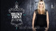 New Супер Peggy Zina _ Oute filoi Oute exthroi (official New Song 2013) [hq]