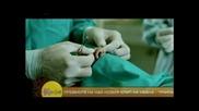 Премиера * Ивана - Уникaлна ( official video ) високо качество