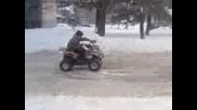 Soft Drift S Atv