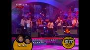 Тони Димитрова и Анжело - One Way Ticket - Пей С Мен 07.04.08 HQ