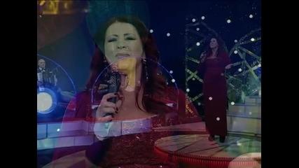 CANA - TESKE GODINE - (BN Music - BN TV)