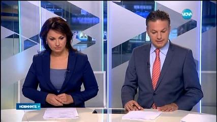 Новините на Нова (27.04.2015 - централна)