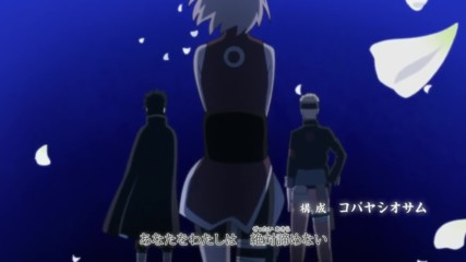 Naruto Shippuuden Opening 20