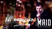 Уникална!!! Maid Halilovic - 2017 - Idi napij se prijatelju moj (hq) (bg sub)