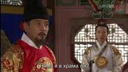 бг превод: The Princess' Man епизод 20, част 3/4