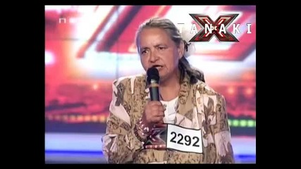 Това бабе съсипа журито от смях x factor българия