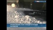 Вълк Руски военен автомобил
