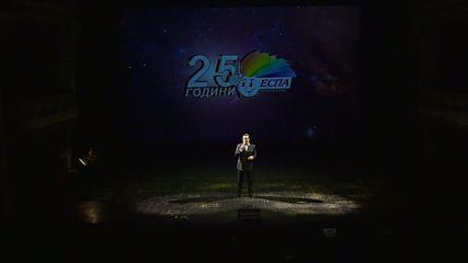 Юбилеен спектакъл в операта -25 години ЕСПА 18-Васил Петров